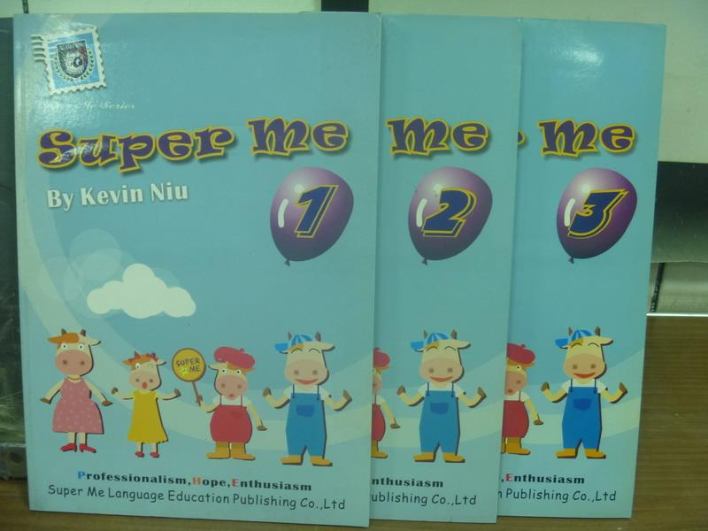 【書寶二手書T1/語言學習_PMQ】Super Me_1~3冊合售