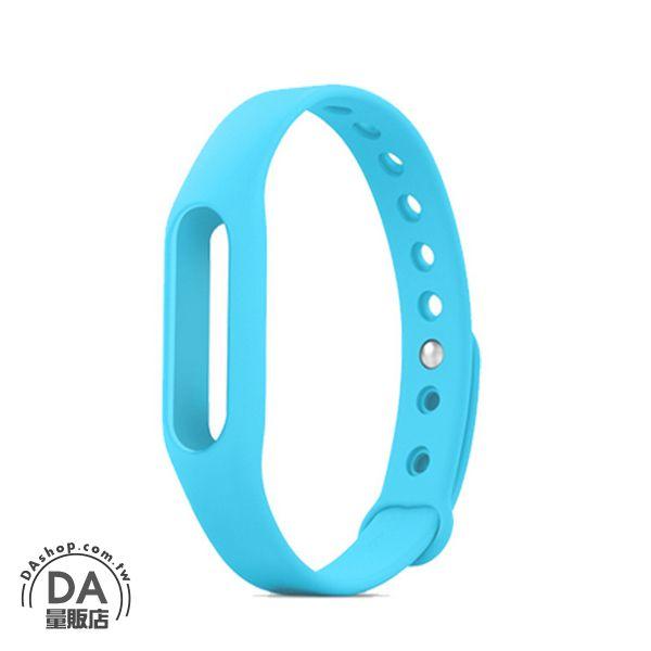 《DA量販店》小米手環 替換帶 腕帶 智慧 手環 不含主體 藍色(V50-1097)
