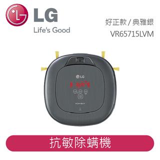 ★杰米家電☆LG 樂金雙眼小精靈清潔機器人(變頻版) VR65710VMP