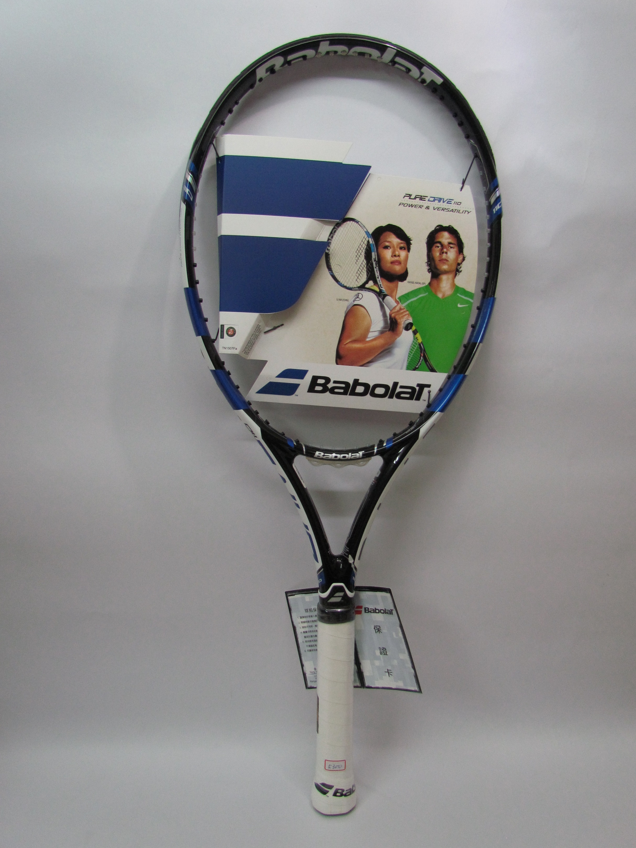 Babolat專業網球拍 李娜款 Pure Drive 110