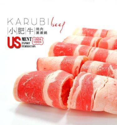 和風牛肉☆盒裝小肥牛牛五花丼飯、壽喜燒、火鍋、燒烤都可以~切薄片~500g