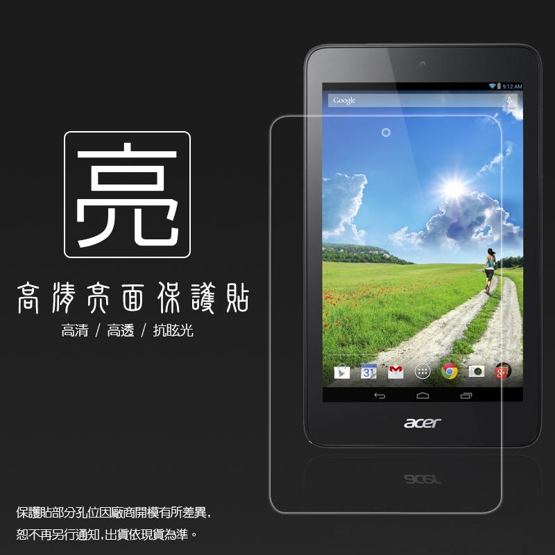 亮面螢幕保護貼 Acer Iconia One 7 B1-750  平板保護貼