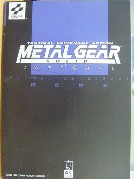 【書寶二手書T2/電腦_YKD】特工神諜完整版_Metal Gear Solid Integral_極密檔案_1999