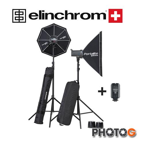 瑞士 elinchrom  D-LITE RX 4/4 SOFTBOX TO GO 套組   愛玲瓏  (華曜公司貨)