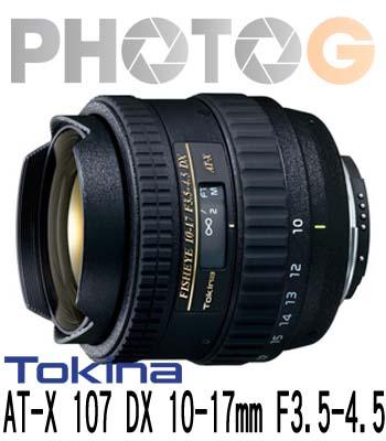 TOKINA AT-X 107 DX 10-17mm F3.5-4.5 Fisheye 魚眼變焦鏡頭(10-17;立福公司貨 二年保固 )【Canon、Nikon】