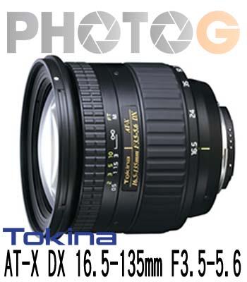 TOKINA AT-X 16.5-135 DX 16.5-135mm F3.5-5.6 變焦鏡頭( 165_300立福公司貨 二年保固 )【Canon、Nikon】