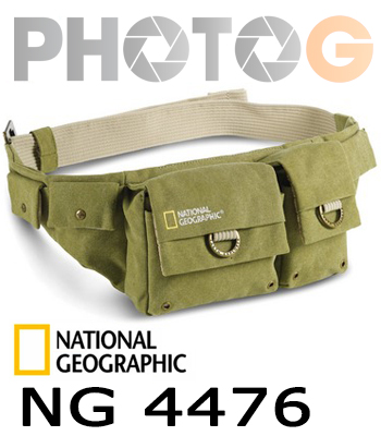 National Geographic 國家地理頻道 探險家系列 NG 4476 肩背相機包