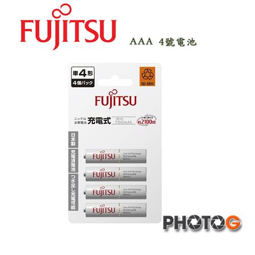 日本富士通 Fujitsu   HR-4UTC(4B) 750mAh  AAA  低自放充電電池 一卡 4入    電池日本製