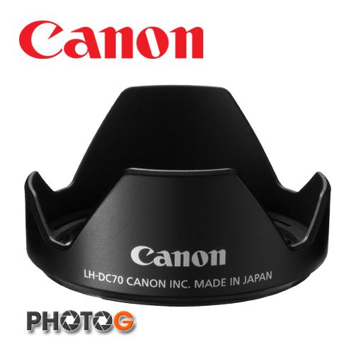 【出清】Canon LH-DC70 / LHDC70  PowerShot  G1X 專用 原廠遮光罩 (彩虹公司貨)