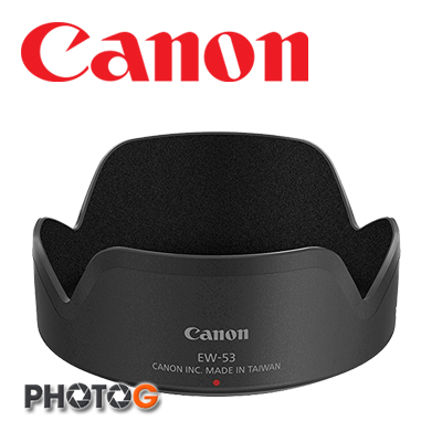 Canon EW-53 ew53 原廠遮光罩 EF-M15-45mm F3.5-6.3 IS STM 廣角鏡頭專用 (彩虹公司貨)