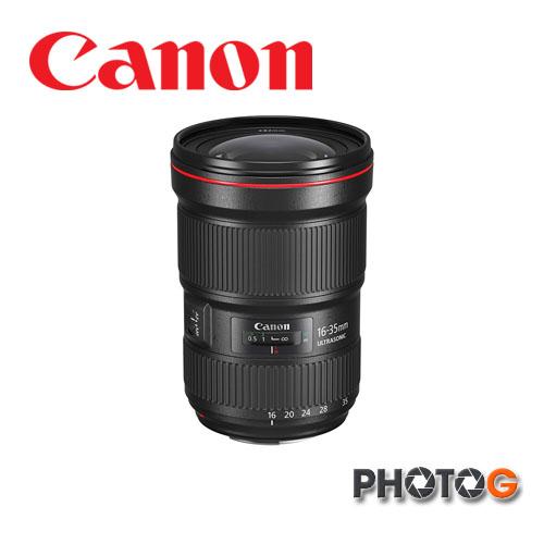 【新上市、現貨】Canon EF 16-35mm F2.8L III USM  第三代 超廣角變焦鏡頭(16-35;彩虹公司貨)