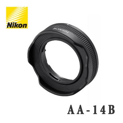 Nikon KeyMission AA-14B 鏡頭保護蓋 【國祥公司貨】 Keymission 170