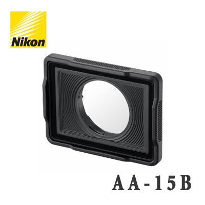 Nikon KeyMission AA-15B 鏡頭保護蓋 【國祥公司貨】 Keymission 170