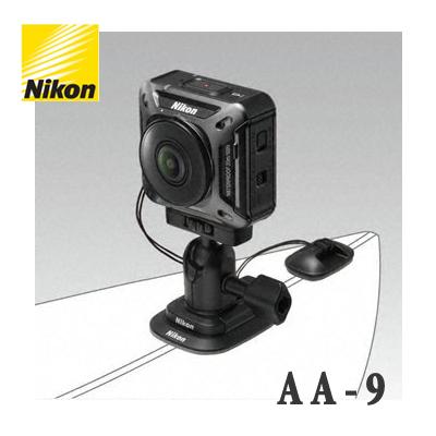 Nikon Keymission AA-9 衝浪固定底座 【國祥公司貨】 適用 Keymission 170