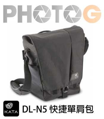 Kata DL-N5 Nimble-5 快捷單肩包 一機二鏡一閃 可放平板 DLN5