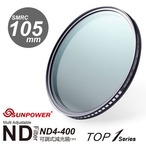 SUNPOWER TOP1 105mm SMRC Multi Adjustable ND Filter   ND4~ND400 數位多重鍍膜可調減光鏡