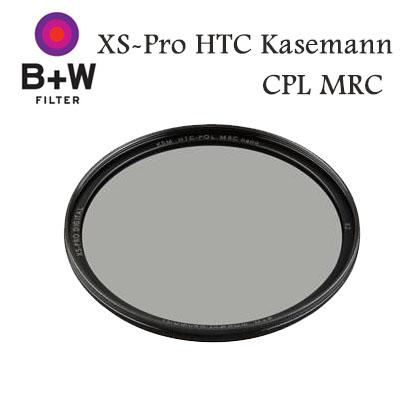 B+W XS-Por 39mm HTC Kasemann CPL MRC nano 高透光凱氏偏光鏡 高硬度奈米鍍膜 【捷新公司貨】