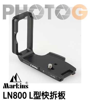 Markins Camera Plate LN800 L型快拆板 Nikon D800 / D800E 專用