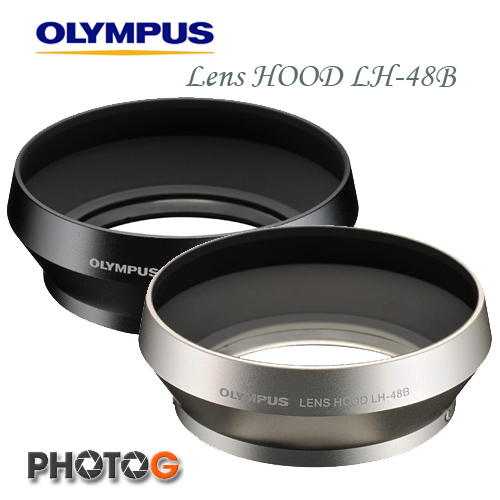 Olympus LH-48B / LH48B M1718 鏡頭專用原廠 遮光罩   適用於M.Zuiko 17mm F1.8 鏡頭 元佑公司貨