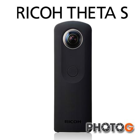 【SUPERSALE整點特賣】RICOH THETA S thetas  360゚ for Windows® / Mac VR  全天球 全景拍照 房仲業新竉 相機 錄影機  富堃公司貨