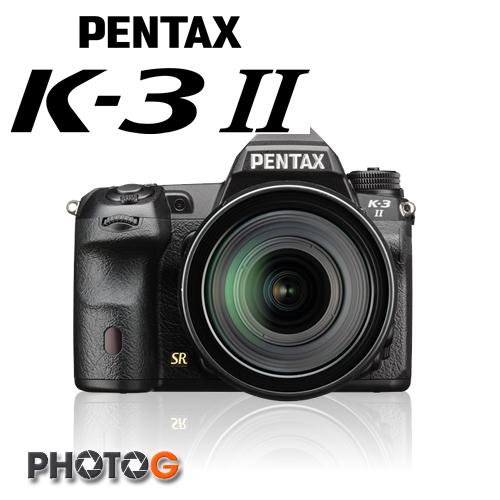 PENTAX K-3 II  / K3II  BODY 單機身 不含鏡頭 【送32G 、清潔組、隨機附贈相機包】 (K32,,富堃公司貨)