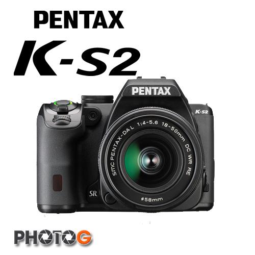 ( 送32G+清潔組、登錄送專業攝影包) PENTAX K-S2  數位單眼相機 含DAL 18-50 DC WR 鏡頭 wifi 防滴 防塵  KS2 kit, 富堃公司貨)