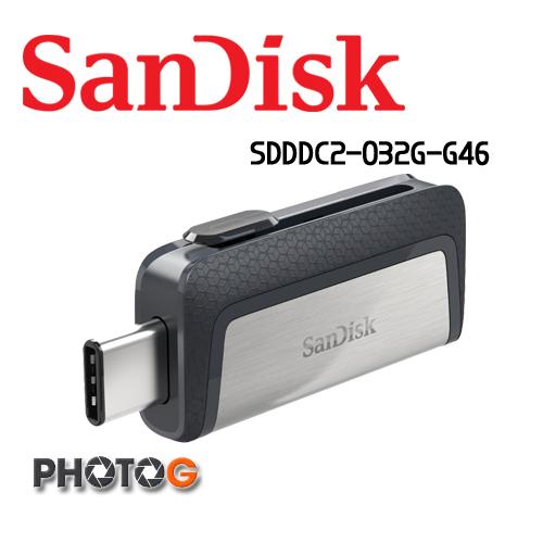 SanDisk 32G  SDDDC2-032G-G46  ULTRA USB TYPE-C  雙用隨身碟  ; htc10  OTG ; 群光公司貨