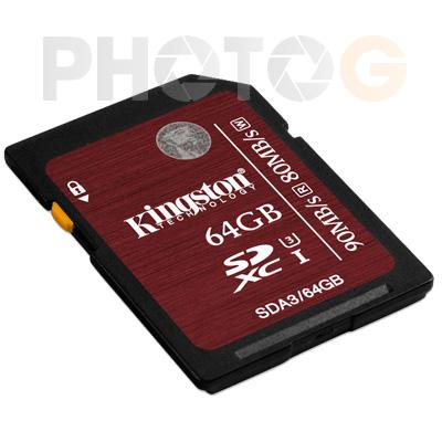 Kingston SDA3  SDXC 64GB 64G class 10 UHS-I U3 讀90mb/S 寫80mb/s 終身保固