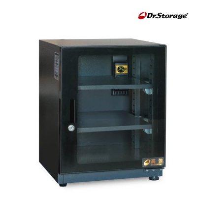 高強 Dr.Storage AC100 恆溫 省電 四段設定 25~50%RH  超省電 電子防潮箱 66公升 鏡頭 相機 電子產品 均適用 取代 AC68 (漢唐科技(股)研發 製造)