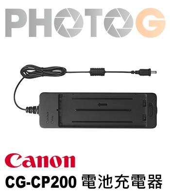Canon CG-CP200 原廠電池充電器 / 轉接器 CP900 CP800 CP760 (NB-CP2L適用;佳能公司貨)