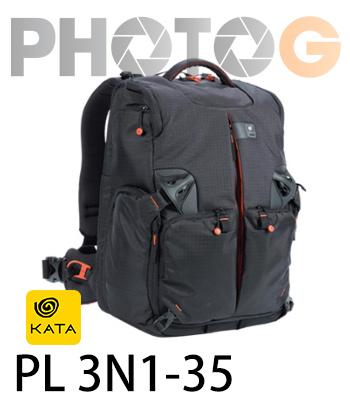 KATA Pro-light PL 3N1-35 高級輕量系列 雙肩 吊鏈設計 後背包 (3N135)