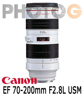 Canon EF 70-200 2.8L USM 望遠變焦鏡頭(70-200;彩虹公司貨)