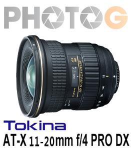 【有現貨】Tokina AT-X 11-20 PRO DX 11-20mm F2.8 恆定大光圈 1120  超廣角變焦鏡頭 APS-C (立福公司貨 二年保固 ) 1120【Canon Nikon 】
