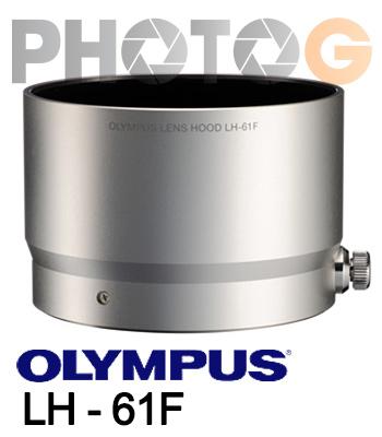 Olympus LH- 61F 金屬鏡頭遮光罩  適用於M.Zuiko ED 75mm F1.8鏡頭 元佑公司貨