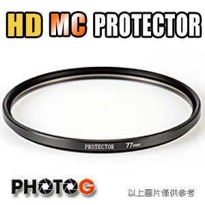 HOYA HD MC PROTECTOR 77mm 超高硬度廣角薄框多層鍍膜保護鏡片