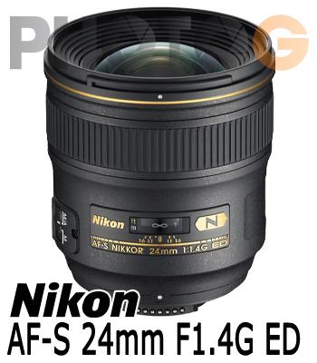 Nikon AF-S 24mm F1.4G ED超廣角鏡頭(24 1.4;國祥公司貨)