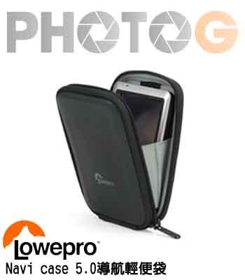 Lowepro 5.0 Navi Case 導航袋 衛星導航 輕便型  GPS ( 立福公司貨)