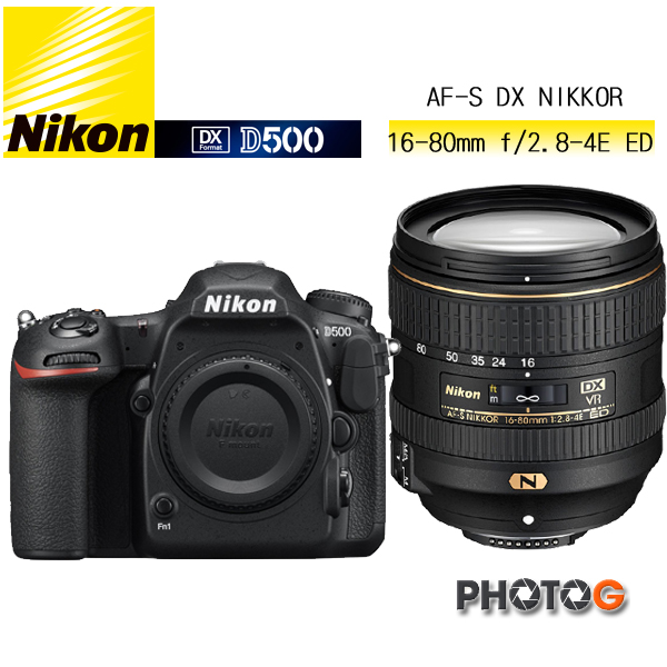 Nikon D500 + 原廠  16-80mm   標準 KIT 組  國祥公司貨 【1/31 上網登錄,送 XQD - 64G記憶卡 +ENEL15原廠電池】