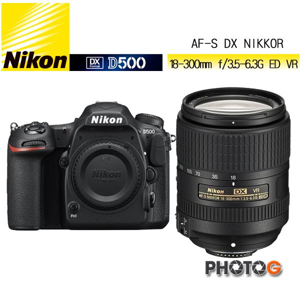Nikon D500 + 原廠  18-300mm  f/3.5-6.3 VR  遊旅鏡頭 組  國祥公司貨 【1/31 上網登錄,送 XQD - 64G記憶卡 +ENEL15原廠電池】