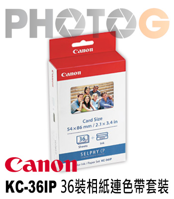 CANON KC-36IP  ( KC36IP,36張裝相片印表紙 含色帶 ) CP100 cp910 cp900 cp800 cp760