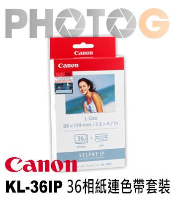 2盒裝 CANON KL-36IP (KL36IP, 共72張裝相片 3x5 印表紙含色帶) CP100 CP760 CP800 CP900 CP910
