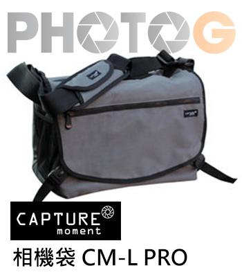 Capture Moment CM-L PRO 相機包 加強防水外層物料 防撞 防刮 三色可選
