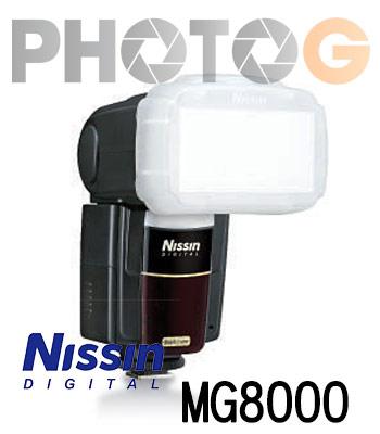 NISSIN MG8000 閃光燈 For Canon/Nikon (8000 ,含稅開發票;捷新公司貨一年保固)