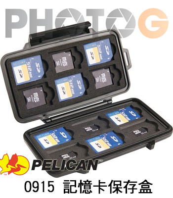 Pelican 塘鵝氣密 SD 記憶卡 保存盒 0915  SD卡 可裝12片  收納盒  (公司貨)