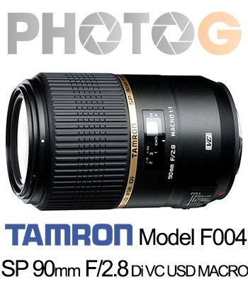 F004 Tamron 騰龍( f004 ) SP 90mm F/2.8 Di VC USD MACRO1:1 微距鏡頭 (90_28;俊毅公司貨)