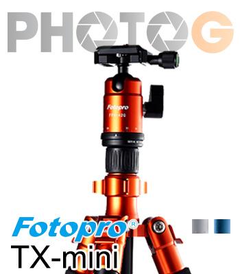 FOTOPRO 富圖寶 TX-Mini 微單專用腳架 鋁鎂合金 含雲台 三色 附腳架背袋 TXMINI