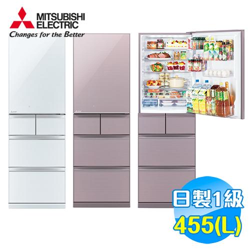 三菱 Mitsubishi 455公升日本製 5門玻璃鏡面變頻冰箱 MR-B46Z