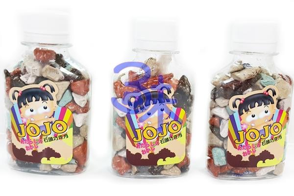 (台灣) JO JO 石頭巧克力 80公克 特價 53 元【 4714221400216  】