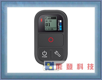 【GOPRO配件】ARMTE-002 GOPRO Wi-Fi遙控器 公司貨 含稅開發票