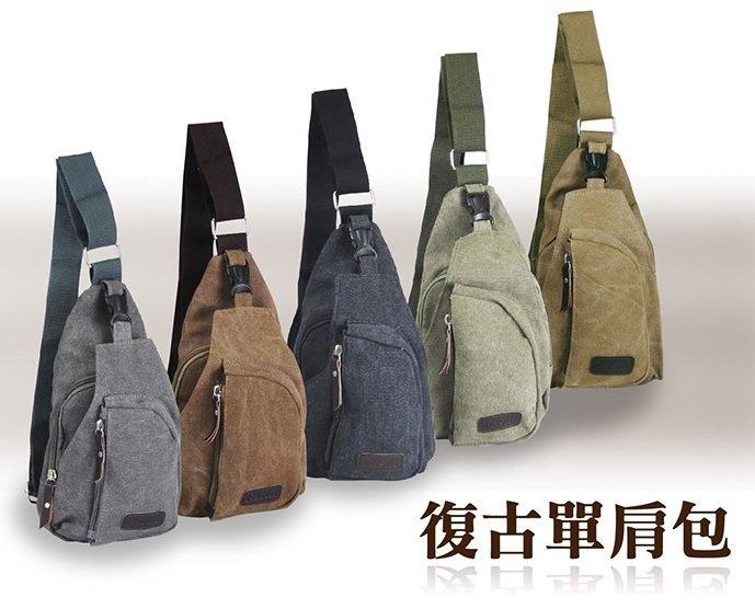 《熊熊先生》潮男背包 復古單肩包(小型) 肩背包/斜背包 帆布時尚 背後隱形拉鍊
